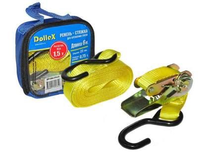 Стропа для крепления груза 1.5т 6м х 25мм Dollex ST-062515