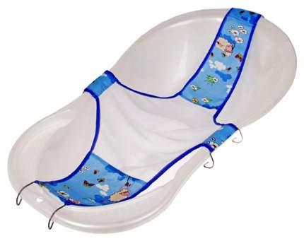Гамачок в ванночку «Куп-куп», 100 см, цвет синий Табити
