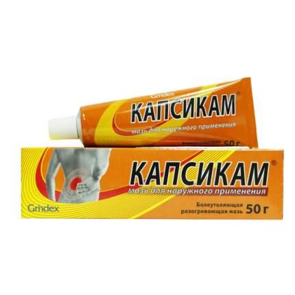 Капсикам мазь 50 г Таллиннский фармацевтический завод
