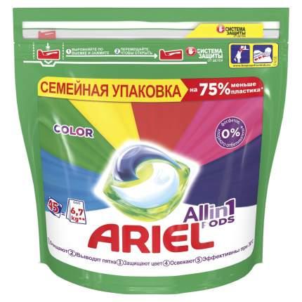 Капсулы для стирки Ariel Pods все-в-1 сolor 45 штук