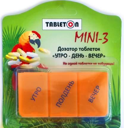 Таблетница Tableton Мини 3 в ассортименте