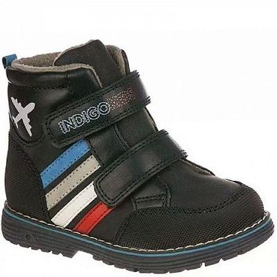 Ботинки Indigo, синий 51-548  р.21