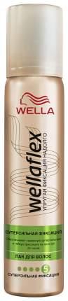 Лак для волос Wella Wellaflex Суперсильная фиксация 75 мл