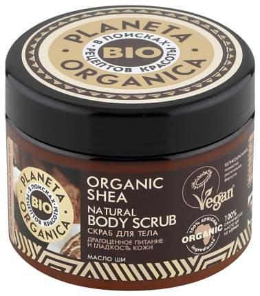 Скраб для тела Planeta Organica Organic shea 420 г