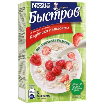 Каша Быстров овсяная с клубникой со сливочным вкусом обогащенная витаминами 240 г