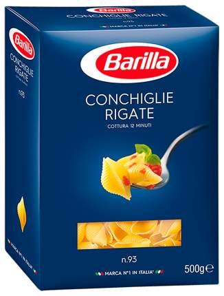 Макароны Barilla collezione конкилье ригате 500 г