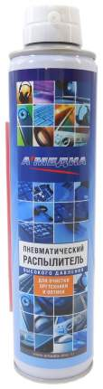 Сжатый воздух А-Медиа AM-B1-300