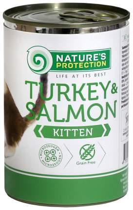 Консервы для котят Nature's Protection Kitten, с индейкой и лососем, 100г