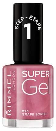 Лак для ногтей Rimmel Super Gel тон 023 Grape Sorbet 12 мл
