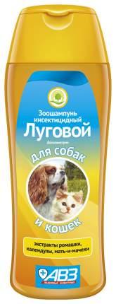 Шампунь для кошек и собак АВЗ Луговой инсектицидный, дельтаметрин, 270 мл