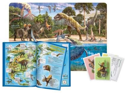 Обучающие Игры Геодом Большой подарок для любознательных Динозавры
