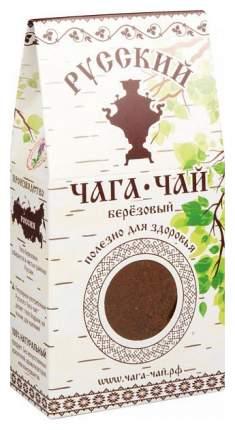 Напиток чайный Русский из чаги березовой 100 г