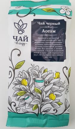 Чай черный Чай в Саду цейлонский премиальный ассам 70 г
