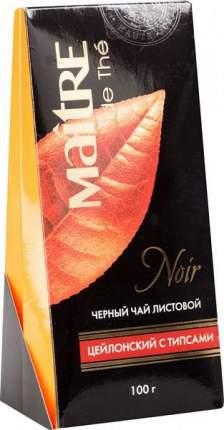 Чай черный Maitre noir цейлонский с типсами 100 г