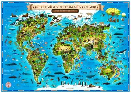 Настольная карта Globen Большое путешествие Животный и растительный мир Земли