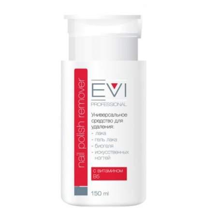 Средство для снятия всех видов лака Evi professional с помпой-дозатором 150 мл