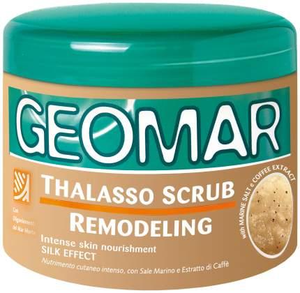 Скраб для тела Geomar Thalasso Remodeling 600 г
