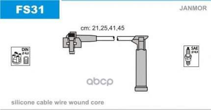 Комплект проводов зажигания JANMOR FS31