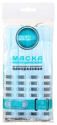 Маска одноразовая Клинса медицинская 5 шт.