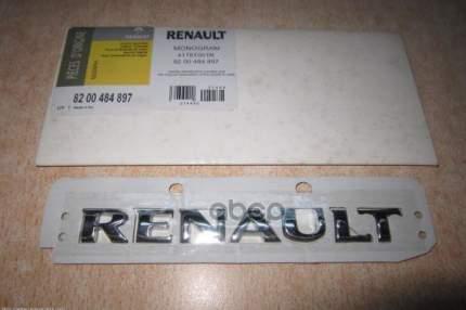 эмблема RENAULT 8200484897