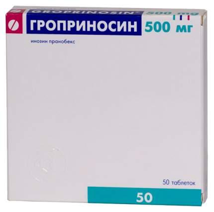 Гроприносин таблетки 500 мг 50 шт.