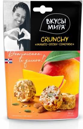 Кранчи Вкусы мира манго-орехи-семечки 50 г