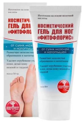 Гель для ног Алфит Фитофлорис от сухих мозолей и натоптышей 50 г