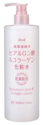Лосьон для тела Kumano Hyaluronic Acid and Collagen Lotion 500 мл