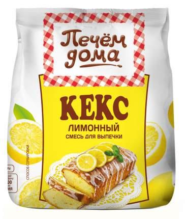 Смесь для выпечки Печем дома кекс лимонный 400 г