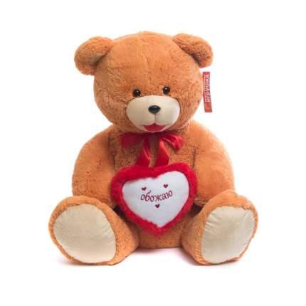 Мягкая игрушка Медведь цветной с сердцем (большой) 85 см Нижегородская игрушка См-246-с-5