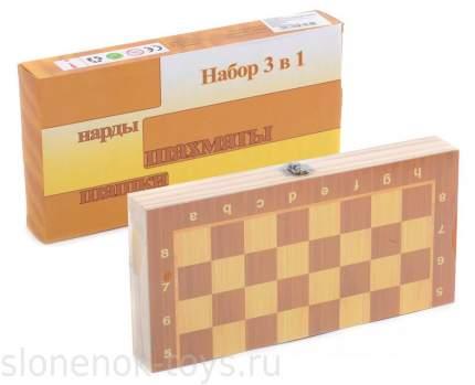 Настольная игра 3 в 1 Shantou Gepai IT103564