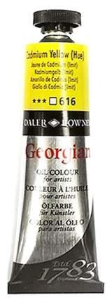 Масляная краска Daler Rowney Georgian кадмий желтый имитация 75 мл