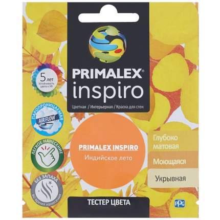 Краска для внутренних работ Primalex Inspiro Тестер 40мл Индийское лето, PMX-I32