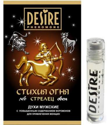 Мужские духи с феромонами Роспарфюм Desire Зодиак Стрелец на масляной основе 5 мл