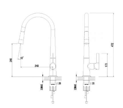 Смеситель для кухонной мойки LEMARK Soul LM6001C хром