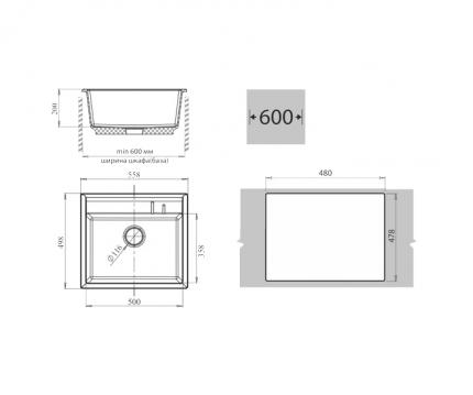 Мойка для кухни из мрамора GranFest Quadro GF-Q560 бежевый
