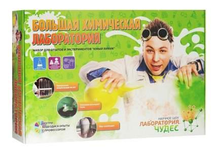Набор для опытов Инновации для детей Большая химическая лаборатория
