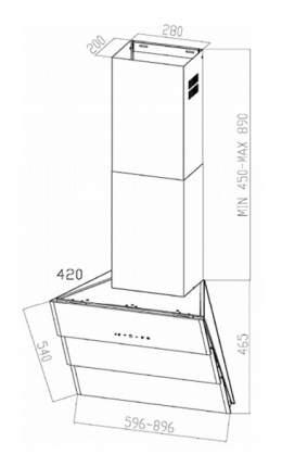 Вытяжка наклонная Zigmund & Shtain K 219.61 V Violet