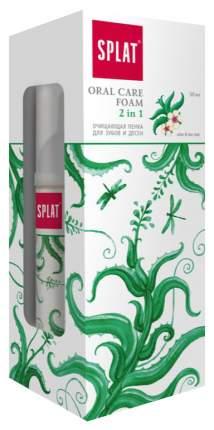Ополаскиватель для рта Splat Oral Care Foam 2 в 1 Алоэ и чайное дерево 50 мл