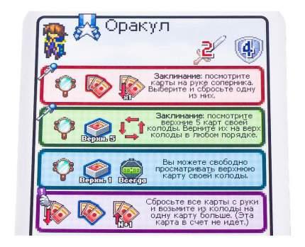Семейная настольная игра GaGa Games Пиксель Тактикс
