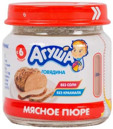 Пюре мясное Агуша Говядина с 6 мес. 80 г