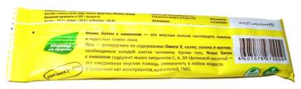 Конфета Компас здоровья флакс батон лимон 30 г