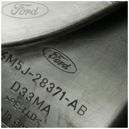 Комплект брызговиков FORD 1360698