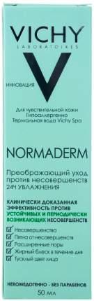 Крем для лица VICHY Normaderm 50 мл