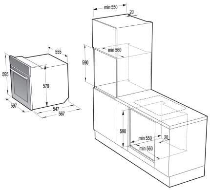 Встраиваемый электрический духовой шкаф Gorenje BO625E10WG White