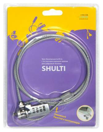 Кодовый замок для ноутбука с тросом KS-is Shulti KS-130