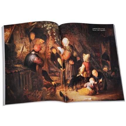 Книга Музей изобразительных искусств. Лейпциг