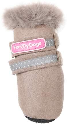 Сапоги для собак FOR MY DOGS, бежевые, FMD647-2019 Bg 4