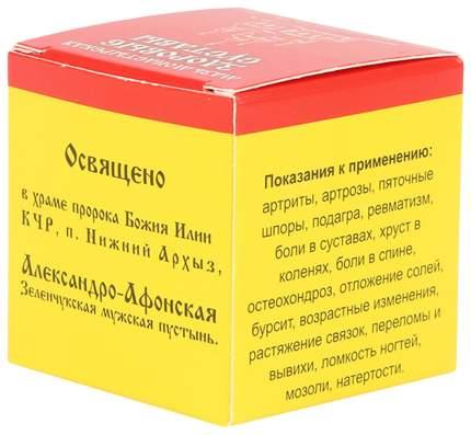Мазь Монастырская Здоровые суставы 25 мл