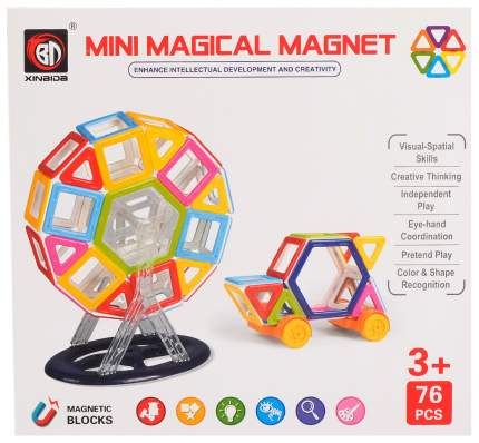Конструктор магнитный «Мини-магический магнит», 76 деталей Xinbida